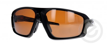 Oakley Field Jacket Prizm Polarized
